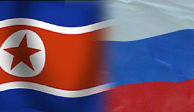 Russia And North Korea Flag