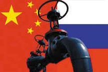 Rusia si China