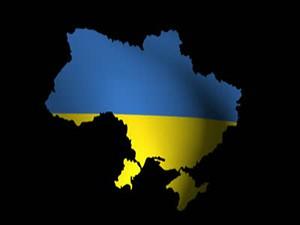 ucraina-federal