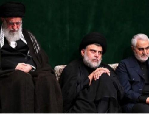 Nori de război în Golful Persic