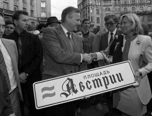 Jocul de puzzle al lui Vladimir Putin 2.0